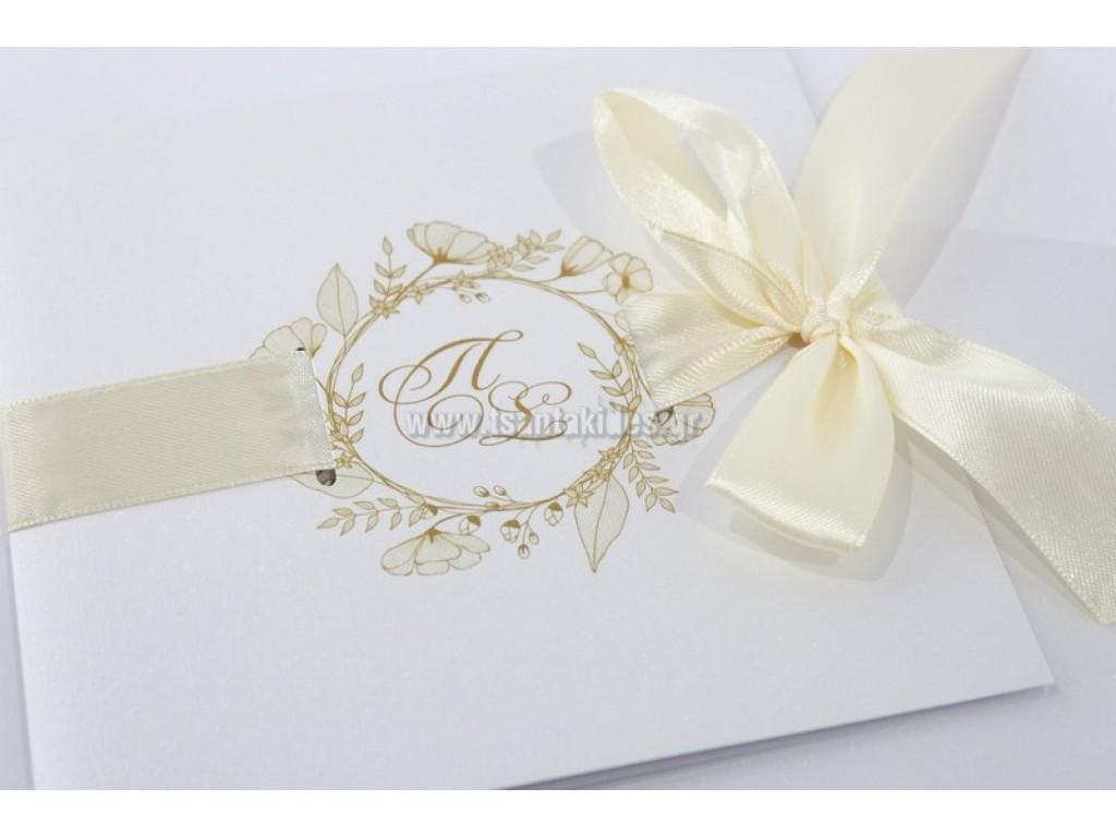 Chic προσκλητήριο γάμου με ρομαντικά στοιχεία λουλουδιών και φύλλων σε χρυσαφί τόνους 7685Τ Προσκλητήρια Γάμου