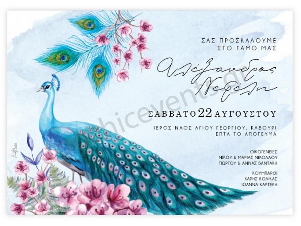 Προσκλητήρια 2020 πρωτότυπα με παγώνι TW20502 Προσκλητήρια γάμου basic
