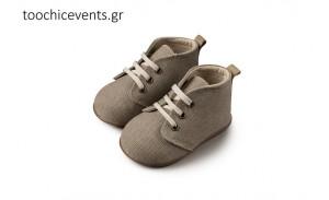 παπούτσια πρώτα βήματα αγόρι