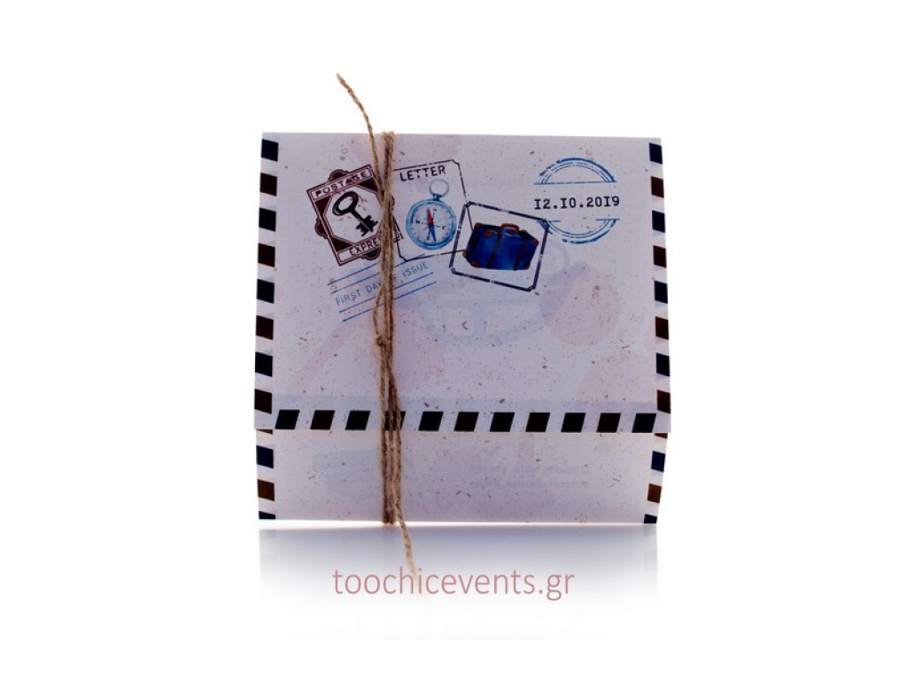 Card postal προσκλητήριο βάπτισης τρίπτυχο για αγόρι αυτοκίνητο ταξίδι 50836Ι Προσκλητήριο Βάπτισης για αγόρι